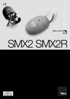 SMX2-SMX2R