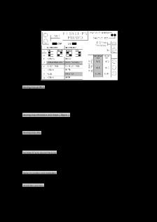 MD2010 Loop detector